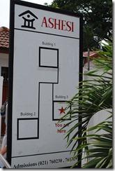 Ashesi building signage